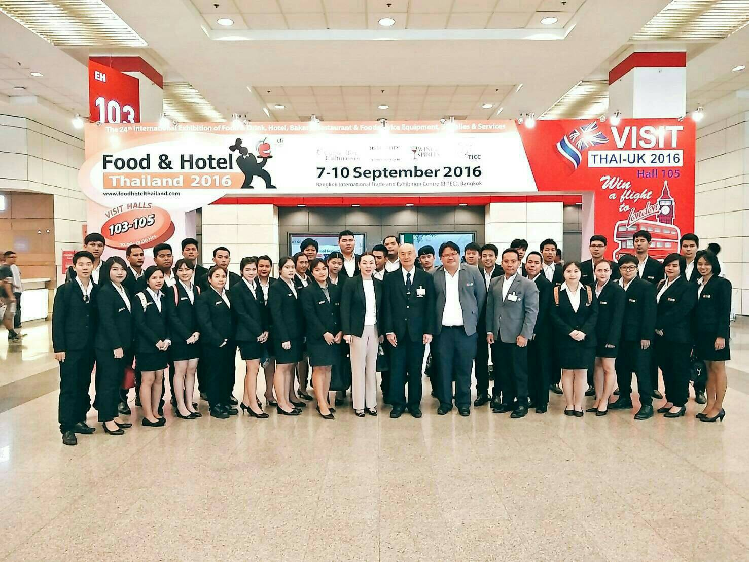 RHS ร่วมงาน Food And Hotel Thailand 2016