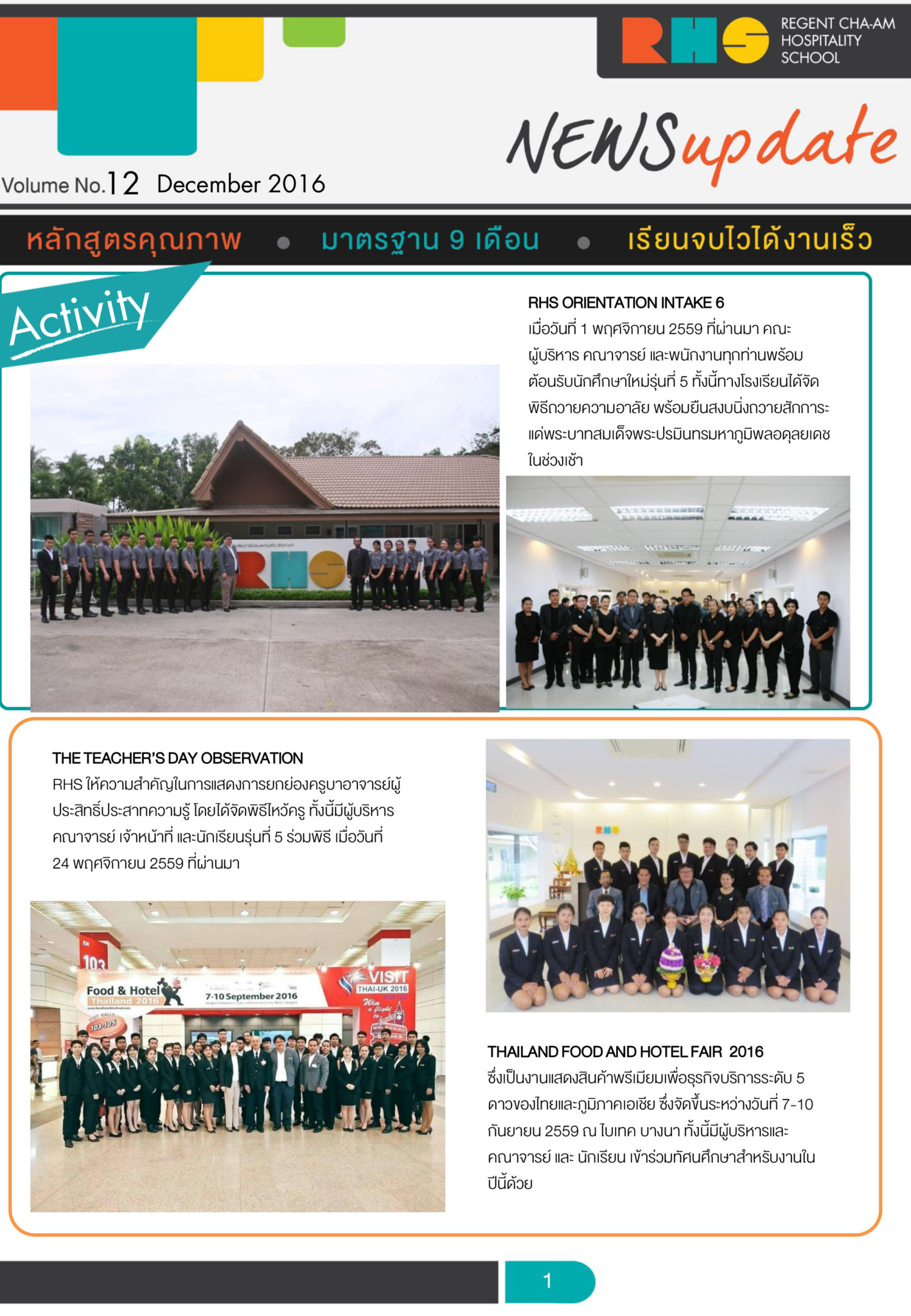 RHS News Letter Issue 12