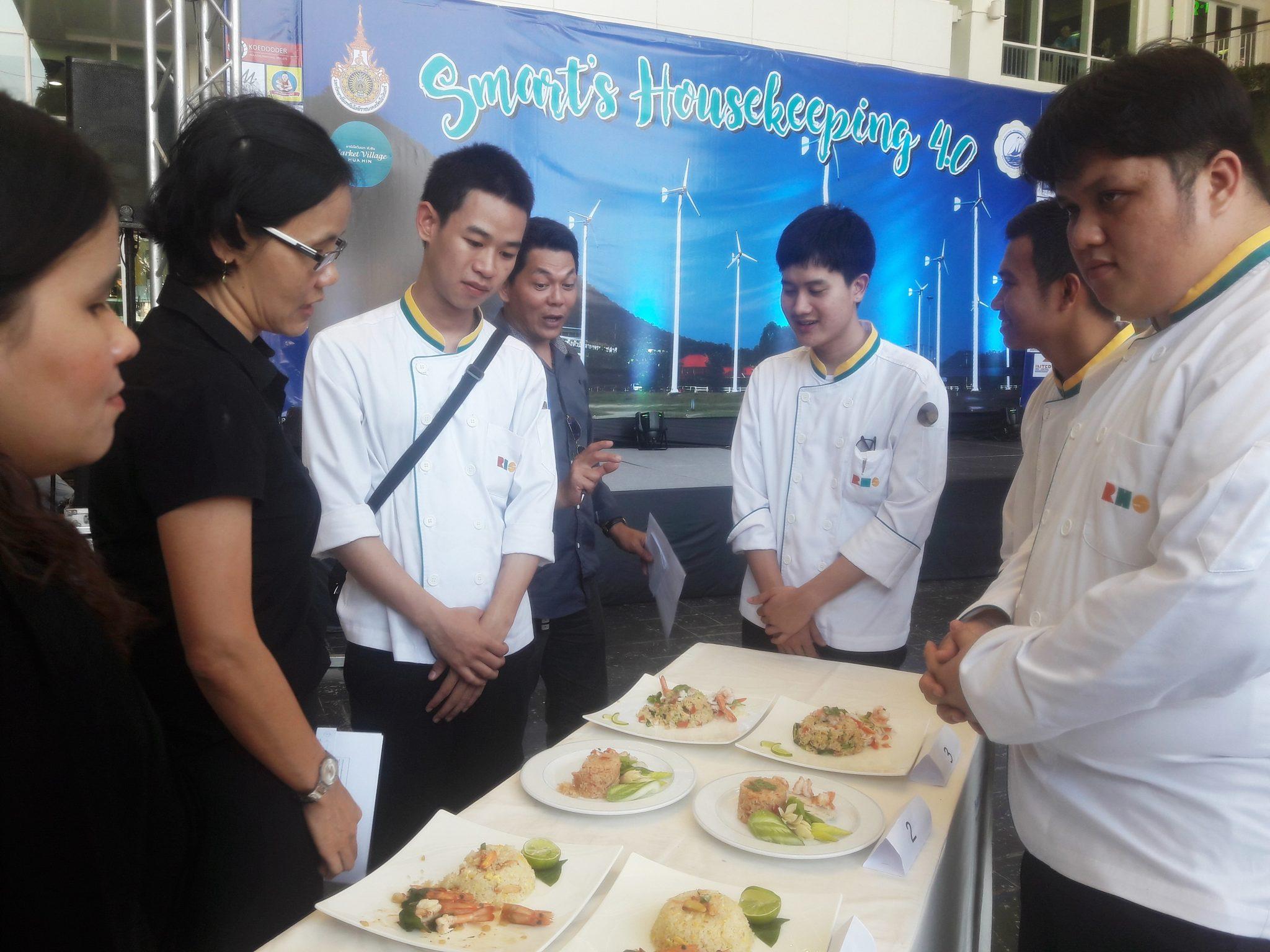 RHS เรียนทำอาหาร โรงเรียนสอนทำอาหาร 31
