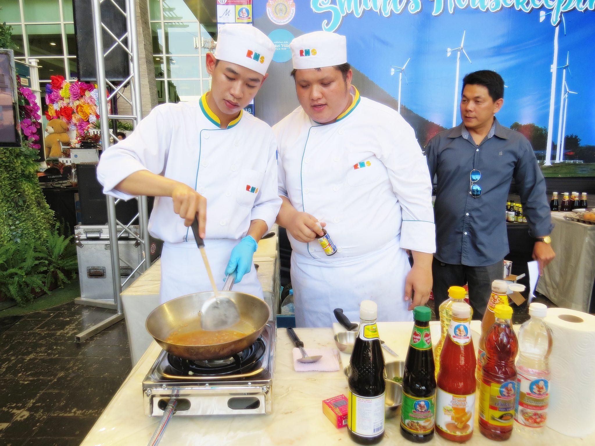 RHS เรียนทำอาหาร โรงเรียนสอนทำอาหาร 26