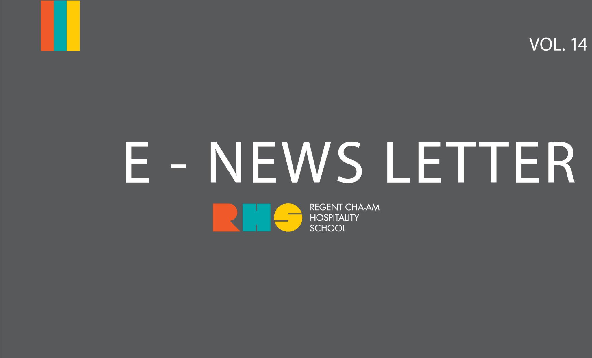 RHS E-News Letter Vol.14