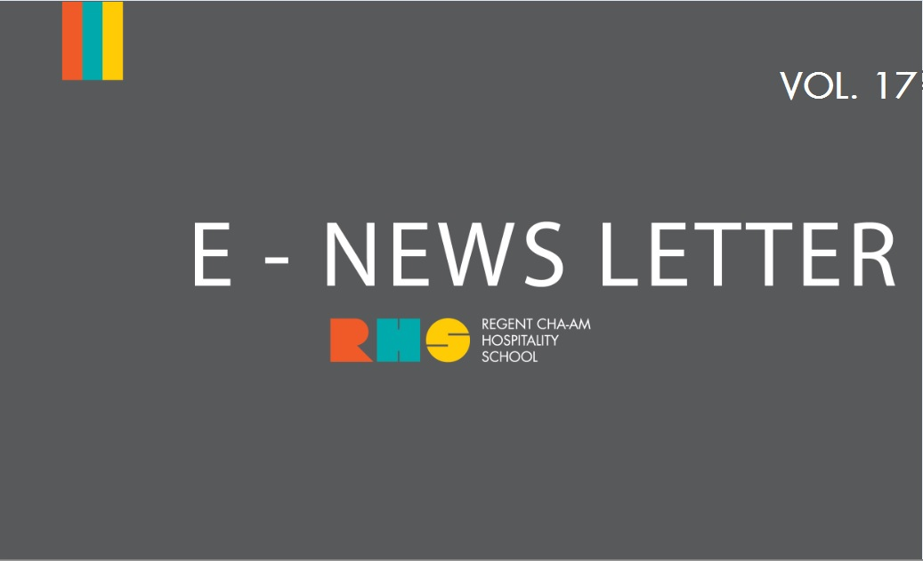 RHS E-NEWS LETTER VOL. 17  MAY 2018
