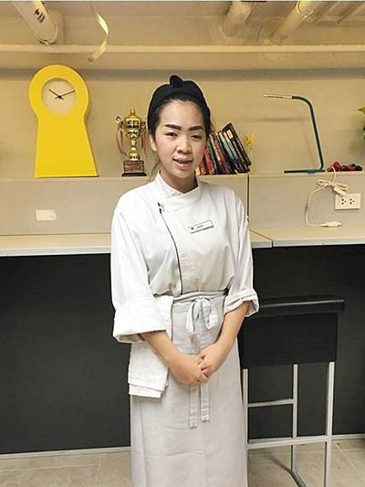 Miss Ketsarin Chaiwong